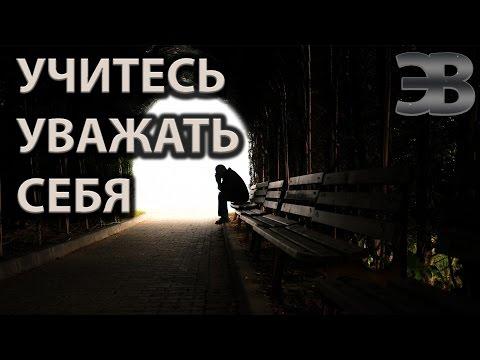 Как избавиться от Душевной боли - DomaVideo.Ru
