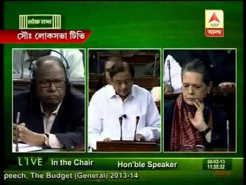 chidambaram on tax free bonds