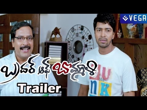 Brother of Bommali Movie Latest Trailer - Allari Naresh - Latest Telugu Movie Tralier 2014