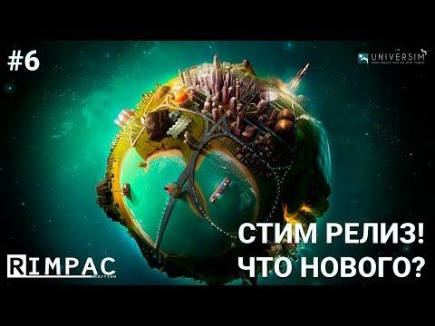 The Universim _ #6 _ Великая депрессия! (видео)