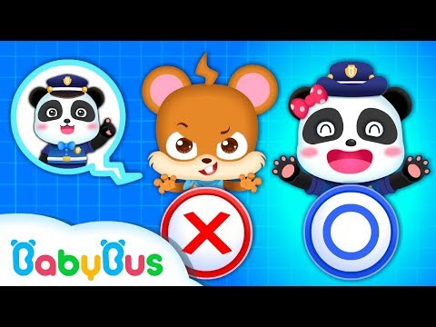 Baby Panda Police Officer | Patrol Team - Police Car, Fire Truck | BabyBus