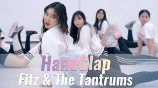 Fitz & The Tantrums - HandClap Choreography Yellis | 걸스힙합 기초반