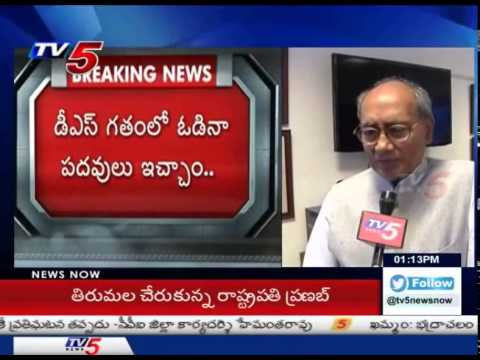 Digvijay Singh Responds on D.Srinivas Resignation