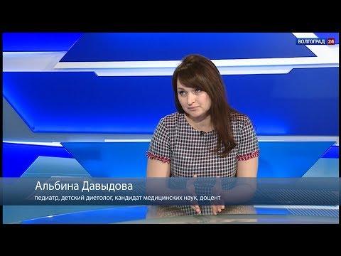 Альбина Давыдова, педиатр, детский диетолог, кандидат медицинских наук, доцент