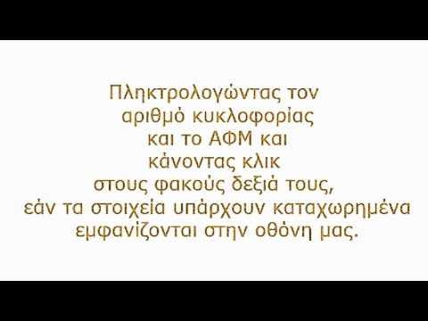 ΠΟΛΥΤΙΜΟΛΟΓΗΣΗ