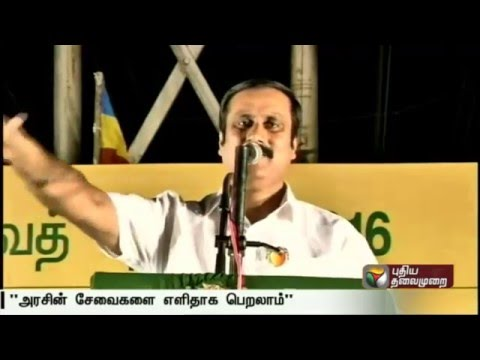 People-could-receive-the-services-of-government-easily-if-PMK-comes-to-power