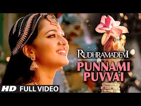 PUNNAMI PUVVAI Full Video Song ||