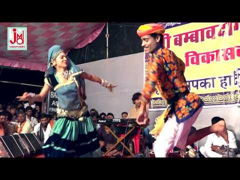 Video Rajsthani Dj LIVE programme 2017 !! आज तो नखराली गोरी बाला जी धुकौला !! New Live download in MP3, 3GP, MP4, WEBM, AVI, FLV January 2017