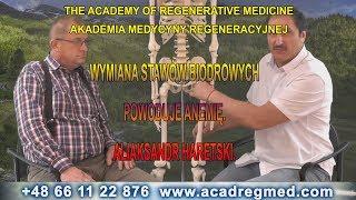 Wymiana Stawów Biodrowych Powoduje Anemię. Aliaksandr Haretski. Akademia Medycyny Regeneracyjnej.