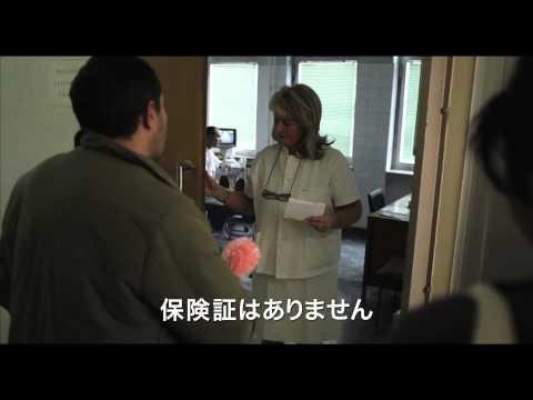 『鉄くず拾いの物語』【3/29~4/11】