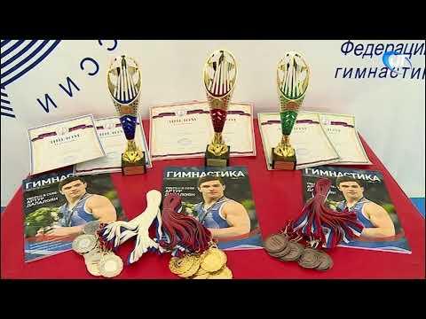 Новгородский «Манеж» принимает перевенство северо-запада по спортивной гимнастике