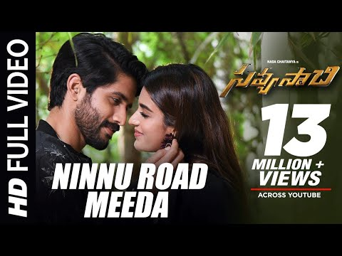 Savyasachi Video Songs | Ninnu Road Meeda Full Video Song | Naga Chaitanya, Nidhi Agarwal