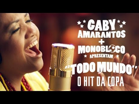 World Cup song 2014