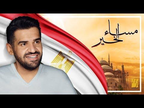 """حسين الجسمي ومجموعة من الفنانين يهدون الرئيس """"مساء الخير"""""""
