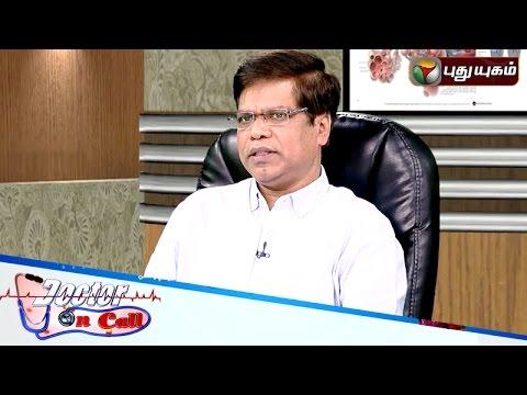Doctor-On-Call-29-06-2016-Puthuyugam-TV