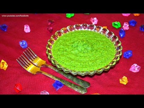 Gujarati Green Chutney Recipe   Authentic Indian Recipes By Nikunj Vasoya
