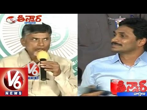 YSRCP Jagan announced to fire effigy of AP CM with title Narakasura Vadha  Teenmaar News