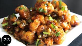 Godi Manchurian Making  Recipe
