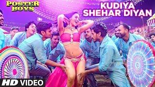 Kudiya Shehar Diyan Song
