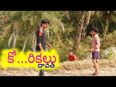 Village Youth Daawath Planing|village Funny Thinks|Ultimate Village Comedy Show|Creative Thinks