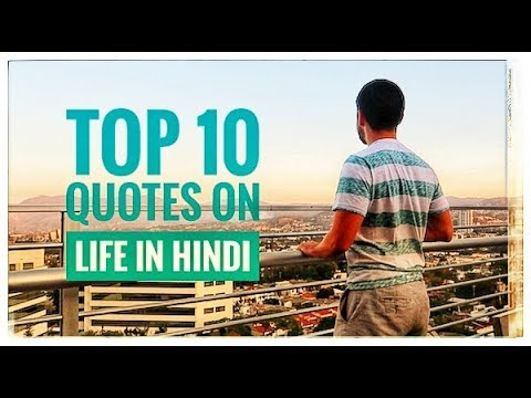 Famous quotes - Top 10 Quotes On Life In Hindi  Hindi Urdu Shayari  Famous Poetry  Adam Divine