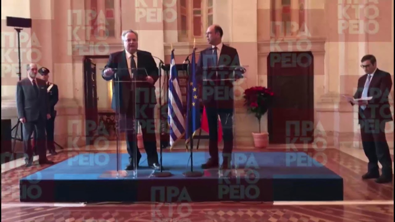 Δηλώσεις, ΥΠΕΞ, Ν. Κοτζιά στο πλαίσιο της συνάντησής του με τον ΥΠΕΞ Ιταλίας, Α. Alfano