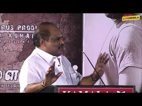 Vellai Ulagam Movie Audio Launch Part2