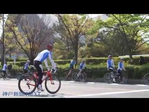 【季写手帳】新緑のサイクリング