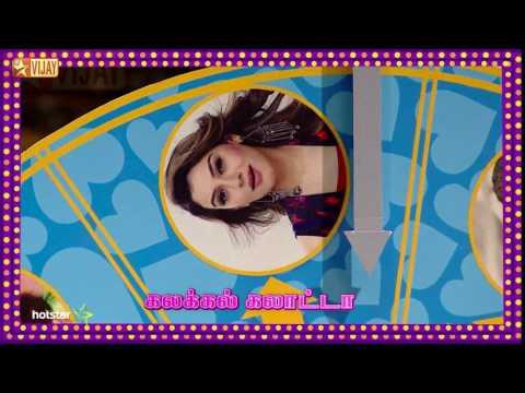 Ayudha Pooja Special   Remo Sivakarthikeyan - Promo 3