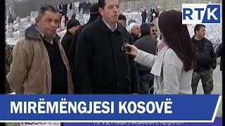 Mirëmëngjesi Kosovë - Drejtpërdrejt - 19 Vjet nga Masakra e Reçakut 15.01.2018