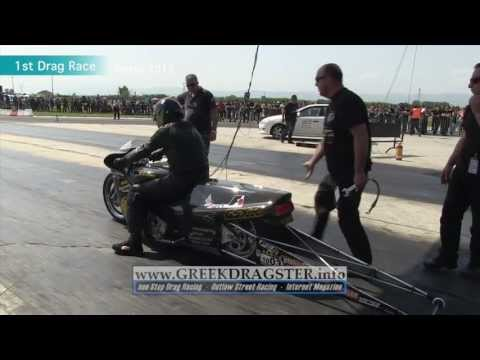 metaxeirismena moto - 1st Championship Dragrace Serres 2013 MOTO part C by Greekdragster.INFO.