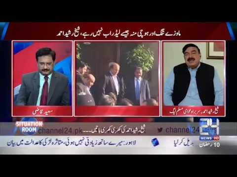 Situation Room 15th June 2016