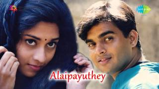 Video Alaipayuthey | Maangalyam song MP3, 3GP, MP4, WEBM, AVI, FLV Januari 2019