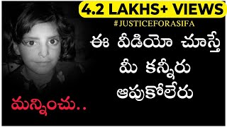 Video A Tribute Video To ASIFA   Justice For ASIFA   RIP   Socialpost MP3, 3GP, MP4, WEBM, AVI, FLV April 2018