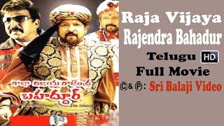 Raja Vijaya Rajendra Bahadur