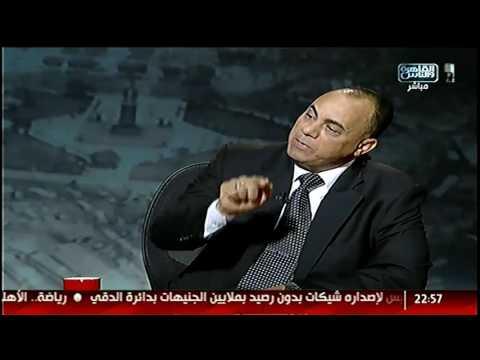 تغطية خاصة .. القوات المسلحة تعثر علي أجزاء من حطام طائرة مصر للطيران المفق
