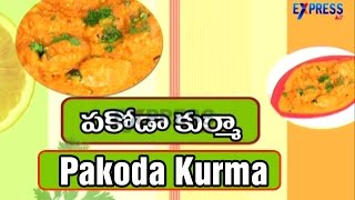 pakoda kurma recipe yummy healthy kitchen express tv