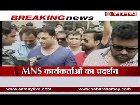 Protest against Karan Johar by MNS activists in Mumbai