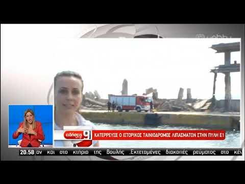 5,1 Ρίχτερ ταρακουνούν την Αττική – Η στιγμή του σεισμού στο στούντιο της ΕΡΤ