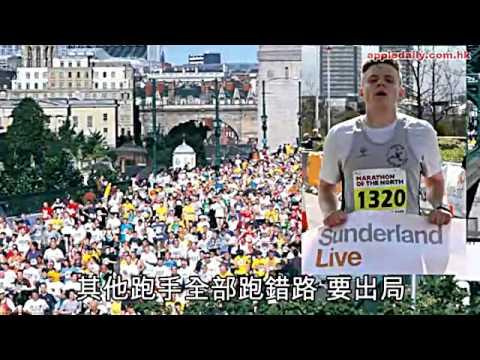馬拉松指錯路~只有一個選手符合得獎資格!