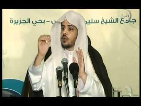 الشيخ خالد المصلح شرح القواعد الفقهية لابن السعدي