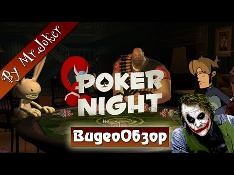Poker night at the inventory heavy story