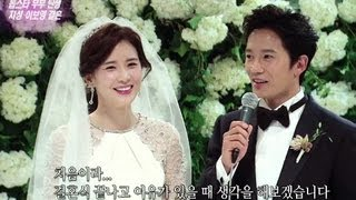 Video Entertainment Weekly | 연예가중계 - Yoo A-in, Ji Sung's wedding, Justin Timberlake & more! (2013.10.11) MP3, 3GP, MP4, WEBM, AVI, FLV Maret 2018