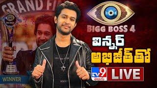 Bigg Boss 4 Winner Abhijeet Exclusive Interview LIVE
