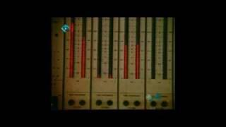 دانلود موزیک ویدیو گل می روید به باغ عباس بهادری
