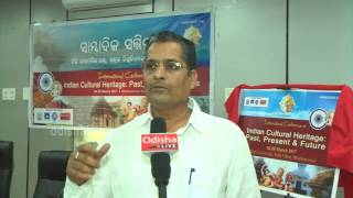 Prof. Upendra Padhi, Founder, IMS - Press Meet on ICICH 2017 - Interview