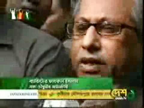 SAKA Chowdhury Bangladesh National Party - Desh TV News 12 PM, 16 Dec, 2010