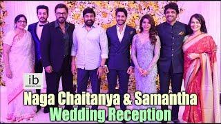 Video Samantha and Naga Chaitanya Wedding Reception - idlebrain.com MP3, 3GP, MP4, WEBM, AVI, FLV November 2017