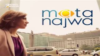 Video Mata Najwa: Eksklusif Bersama Novel Baswedan (1) MP3, 3GP, MP4, WEBM, AVI, FLV Oktober 2017