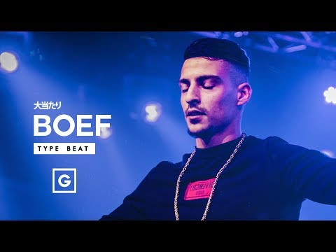 Boef x Lil Kleine Type Beat - ''JACKPOT'' - Thời lượng: 2 phút, 55 giây.